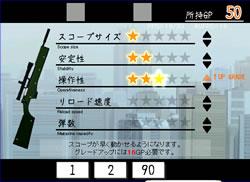 blog_070125_01.jpg