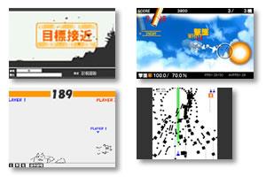 blog_tansyoku.jpg