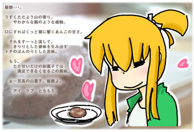 blog_totimoti_x600.jpg