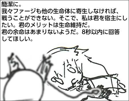 rf4.jpg
