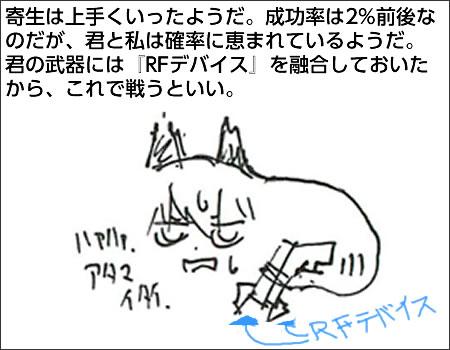 rf7.jpg